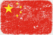 vector grunge styled flag of china