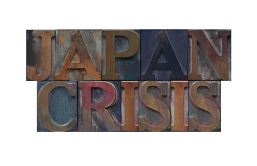 Japan crisis words isolated