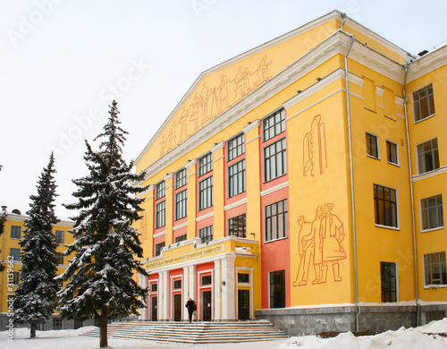 USPTU - Ufa state petroleum technological university