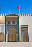 Royal Palace Fes poster