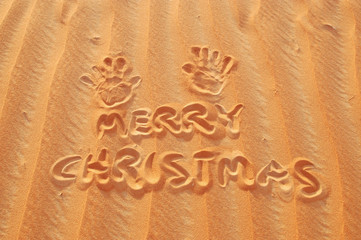 Liwa sand message