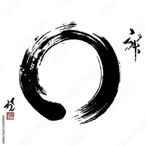 Zen circle isolated over white
