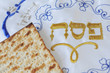 Traditional Jewish Matzo Sheets on a Passover Seder Table.