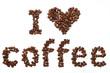 Постер, плакат: зёрна кофе