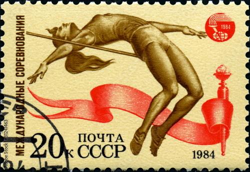 Saut en hauteur.Fosbury. Athlétisme. Timbre postal russe. 1984.