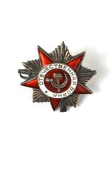 Ordine della Guerra Patriottica I° grado