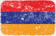 vector grunge styled flag of Armenia
