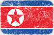 vector grunge styled flag of North Korea