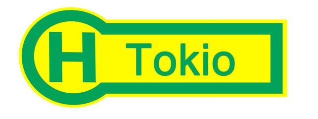 bus stop sign tokio