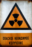 Russian Beware of radiation sign in metal poster