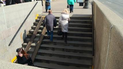 Underground pedestrian crossing