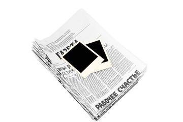 newspapers