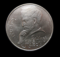 USSR - 1990: The coin - one ruble portrait of Alisher Navoi