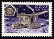 Postage stamp with soviet moon machine Lunokhod-1