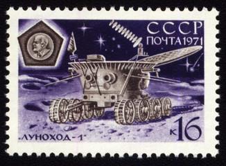 Postage stamp with soviet moon machine Lunokhod-1