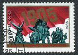 Postage stamp USSR 1985: First Russian revolution of 1905 poster