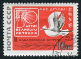Postage stamp 1967: 50 th anniversary of the October Revolution poster