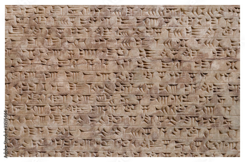 Ancient assyrian clay tablet with cuneiform writing - 31515464