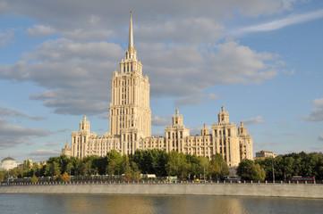 hotel Ukraine in Moscow