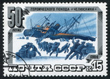 Postage stamp USSR 1984: Heroic campaign