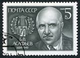 Postage stamp USSR 1984: Soviet composer depicts B.V. Asafyev