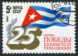 Postage stamp USSR 1984: The victory of the Cuban revolution poster