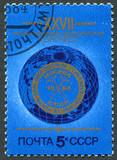 Postage stamp USSR 1984: XXVII International Geological Congress poster