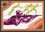 Postage stamp USSRA 1984: XIV Olympic Winter Games in Sarajevo poster