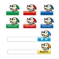 ボタンの上に乗っかる犬