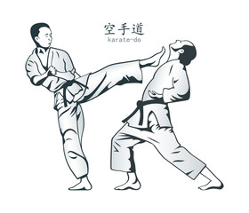 Karate kick and defense with name in japanese