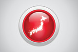 Help Japan - Red alert button