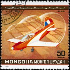 MONGOLIA - CIRCA 1980 MJ-2