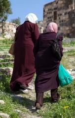 Frauen in Arabien