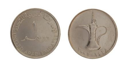 United Arab Emirates Coin Isolated on White
