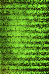 closeup page for arabic holy book Quran / koran