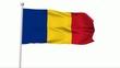Fahne Rumänien NTSC