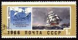 Discovery of Commander Islands on post stamp poster