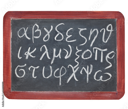 Greek alphabet on blackboard