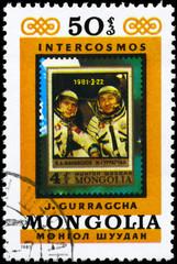 MONGOLIA - CIRCA 1981 Gurragcha