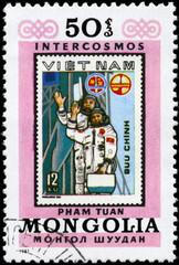 MONGOLIA - CIRCA 1981 Pham Tuan
