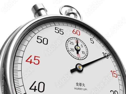 stopwatch_fr