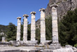 Temple of Athena at Priene, Turkey