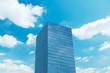Fototapeta Błękitne niebo - Biurowiec - Budynek
