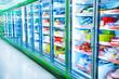Supermarket - 32069278