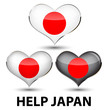 a heart with the flag of Japan isolated on a black background