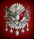 Emblem of Ottoman Empire poster