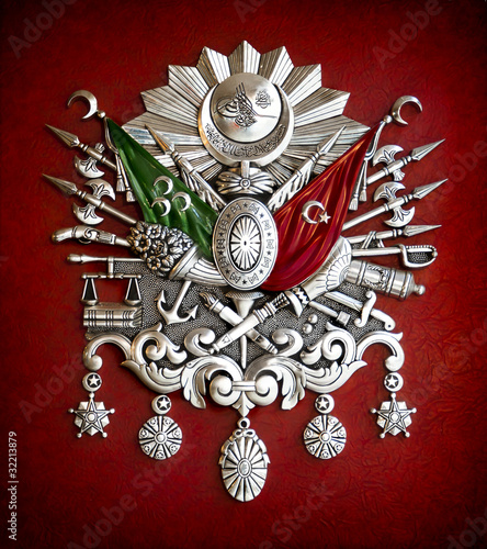 Emblem of Ottoman Empire