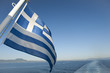 Greek flag at the end of a boat