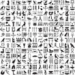 Ancient Egyptian hieroglyphs - 32229853