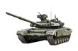 Постер, плакат: T 90S Main Battle Tank
